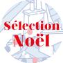 Noel Eminence H19